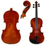 Amati 525 Violin